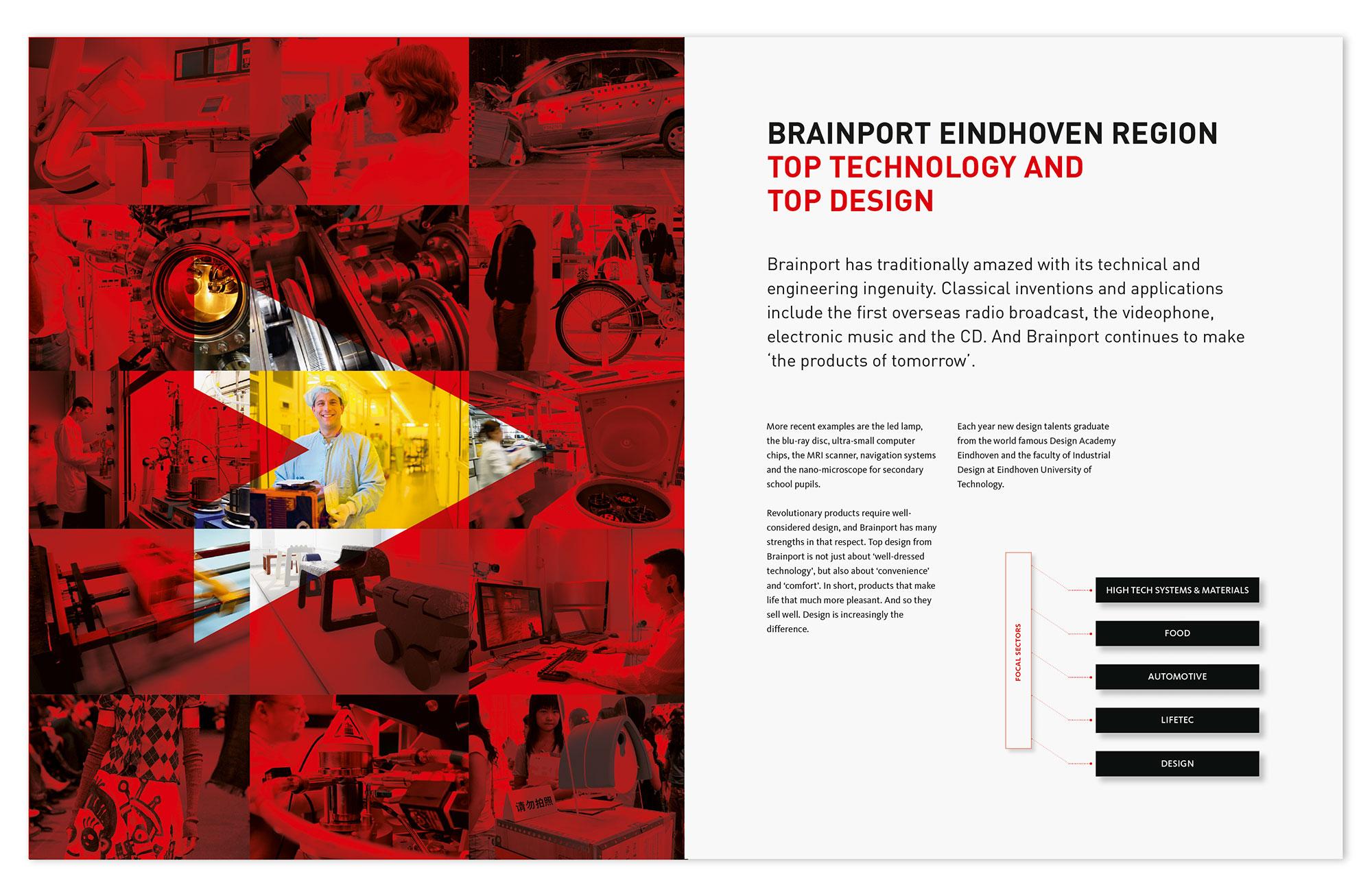 Kade05-BP-brochure2